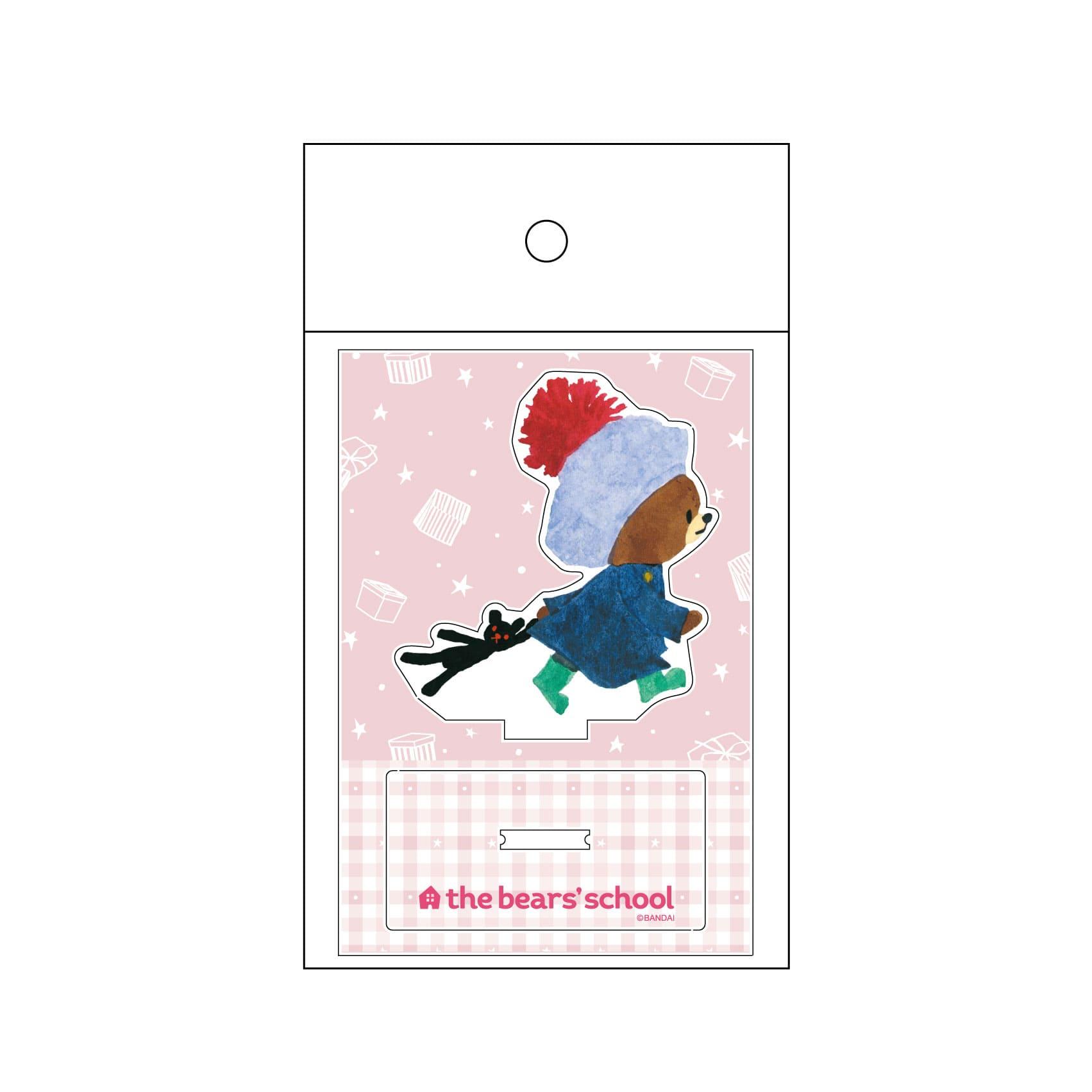 ジオラママスコット(ピンク)