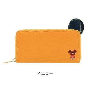 ジャッキー ラウンドファスナー財布(レザー)